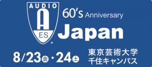 20130704_logo