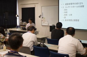 M. 室形状と音の関係〜室内音響と音場評価の最新トピック〜:羽入敏樹